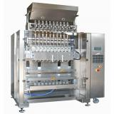 Laboratory Pharmaceutical Packaging Machines Quartz Glass Melting and Sealing
